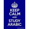 Araberen   lezvi das@ntacner Արաբերեն լեզվի դասընացներ