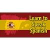 Ispanereni  das@ntacner / Իսպաներենի դասընթացներ