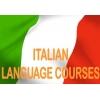 Italereni  dasyntacner-Իտալերենի դասընթացներ