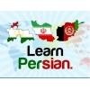 Parskeren   lezvi das@ntacner  Պարսկերեն լեզվի դասընացներ