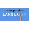 Parskereni  usucum usum  dasyntacner  daser  Պարսկերենի ուսուցում ուսում դասընթացներ դասեր