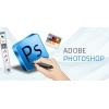 Photoshop –ուսուցում դասընթացներ