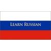Ruseren  dasyntacner-Ռուսերեն դասընթացներ