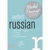 Rusereni  usucum usum  dasyntacner  daser    Ռուսերենի ուսուցում ուսում դասընթացներ դասեր