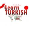 Turqereni  das@ntacner / Թուրքերենի դասընթացներ