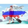 курсы русского языка / русский язык